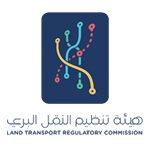 Land transport regulatory commission