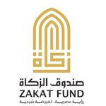 Zakat_fund